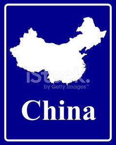 239x299 Silhouette Map Of China Premium Clipart