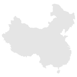 250x250 China Archives