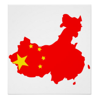 324x324 China Map Art Amp Framed Artwork Zazzle
