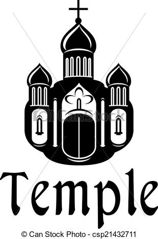 310x470 Religious Temple Or Church Icon. Black And White Silhouette