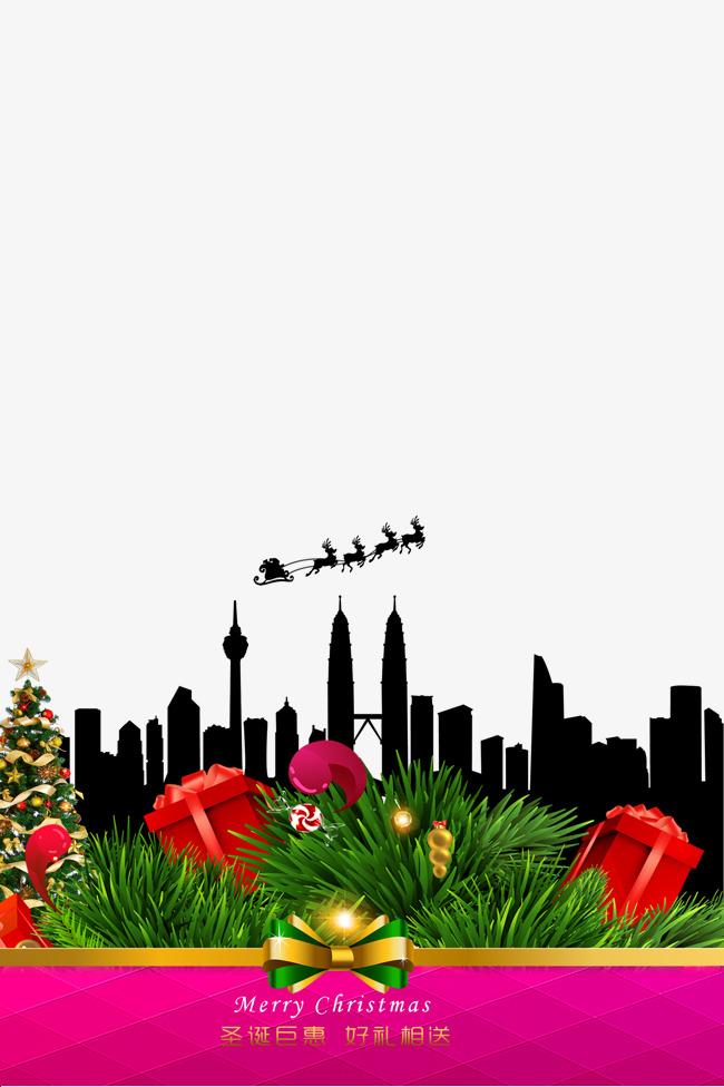 650x976 Christmas Creative City Silhouette, Christmas Tree, Sketch