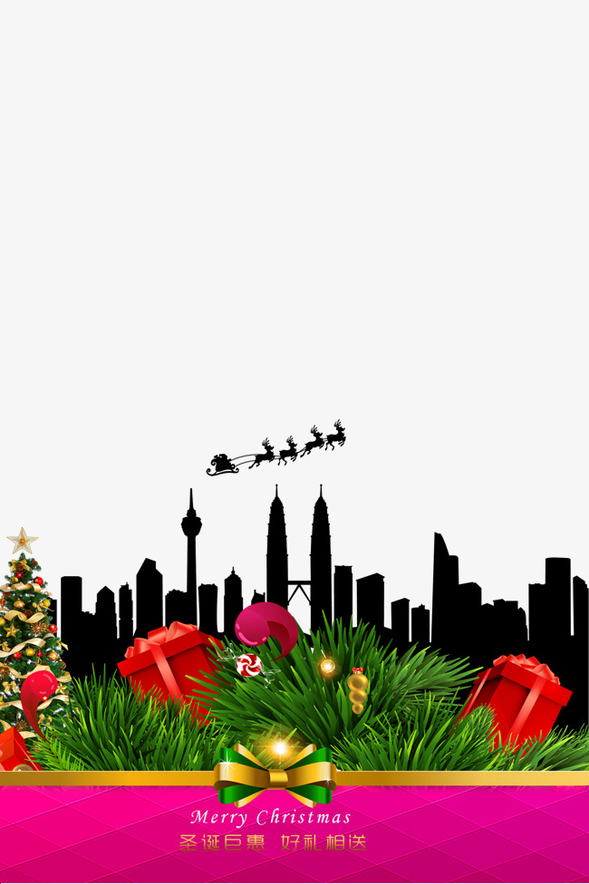 650x976 Creative City Silhouette Png Images Vectors And Psd Files Free