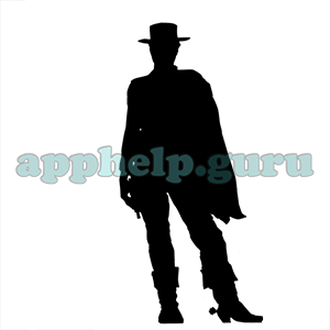 Clint Eastwood Silhouette