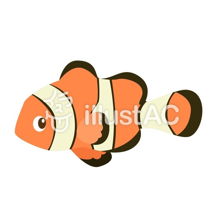 750x750 Free Cliparts Clown Fish, Fish, Nemo, Fish