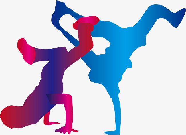 650x473 Dancing People, Silhouette Figures, Cartoon, Background Png