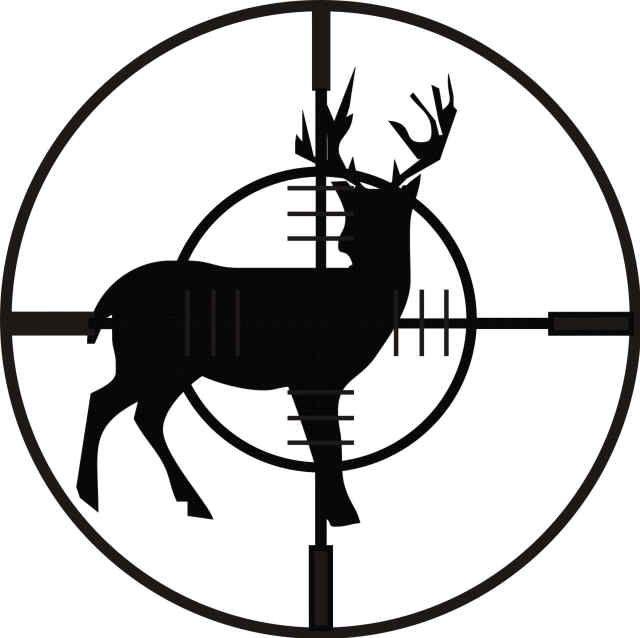 640x638 Dear Clipart Deer Hunting