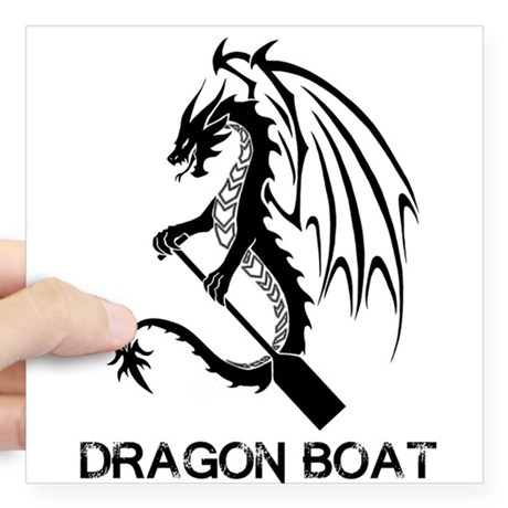 460x460 Dragon Boat Gifts