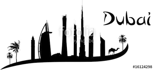 500x229 Wallsticker Dubai Stock Image And Royalty Free Vector Files