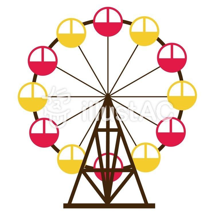 750x750 Free Cliparts Ferris Wheel, Performance
