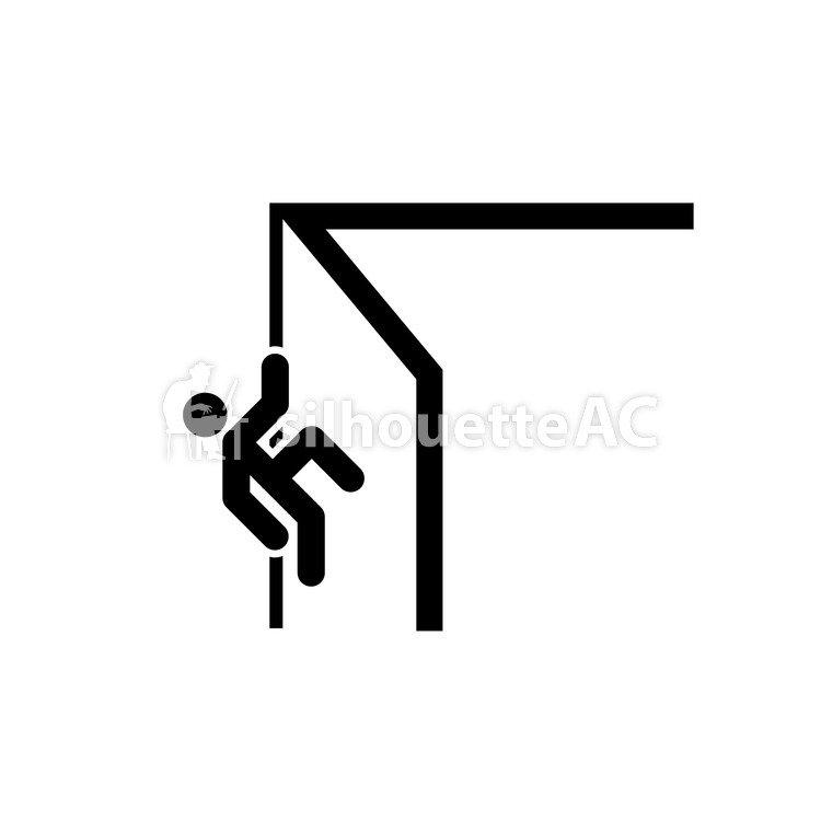 750x750 Free Silhouettes To Climb, Icon