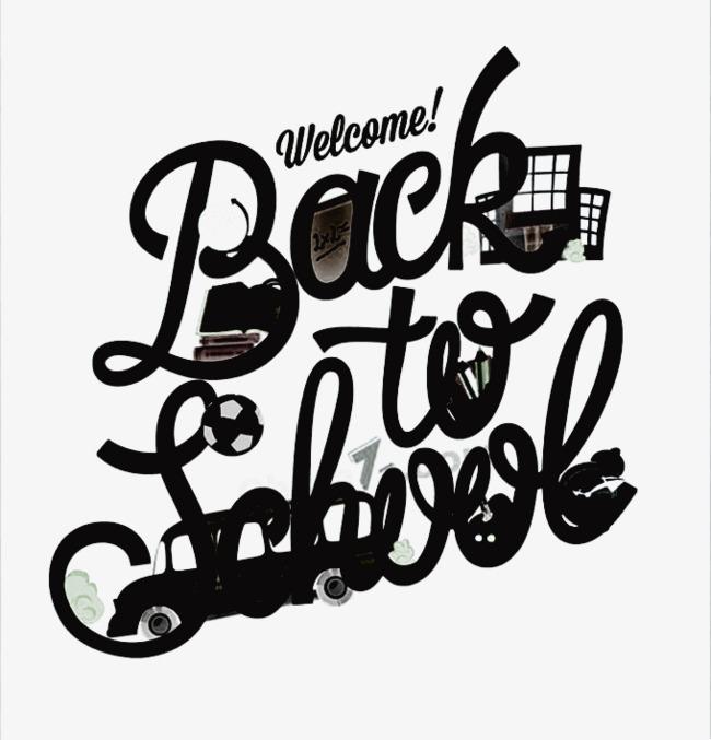 650x677 Black Silhouette Playful Font, Black, Fonts, Decoration Png Image