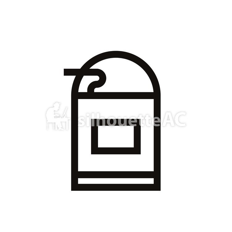 750x750 Free Silhouette Vector Soy Sauce, Food, Icon