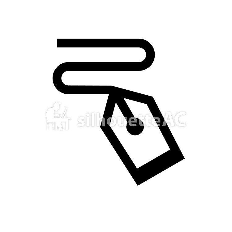 750x750 Free Silhouette Vector Icon, Mac, Pc