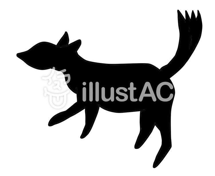 750x612 Free Cliparts Silhouette, Fox, Fox, Animal