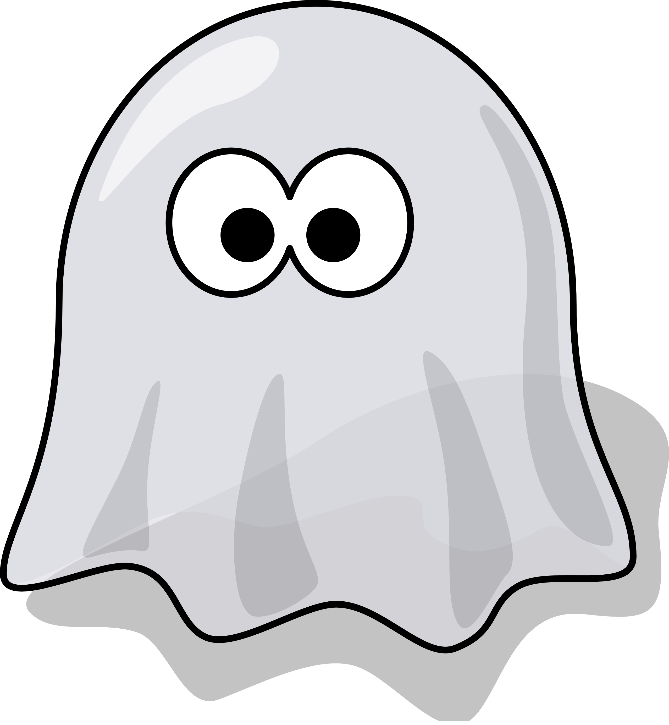 2555x2768 Download Ghost Picture Hq Png Image Freepngimg