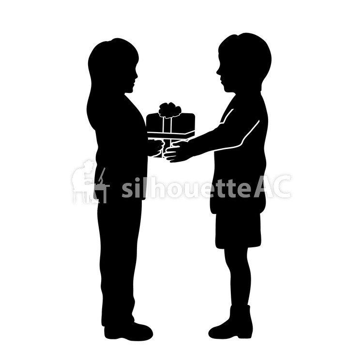 750x750 Free Silhouette Vector Gift, Present, Children