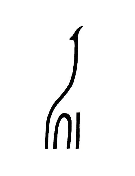 468x612 Best Giraffe Tattoos Design And Ideas
