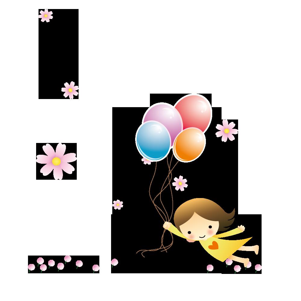1000x1000 Flight Balloon Girl