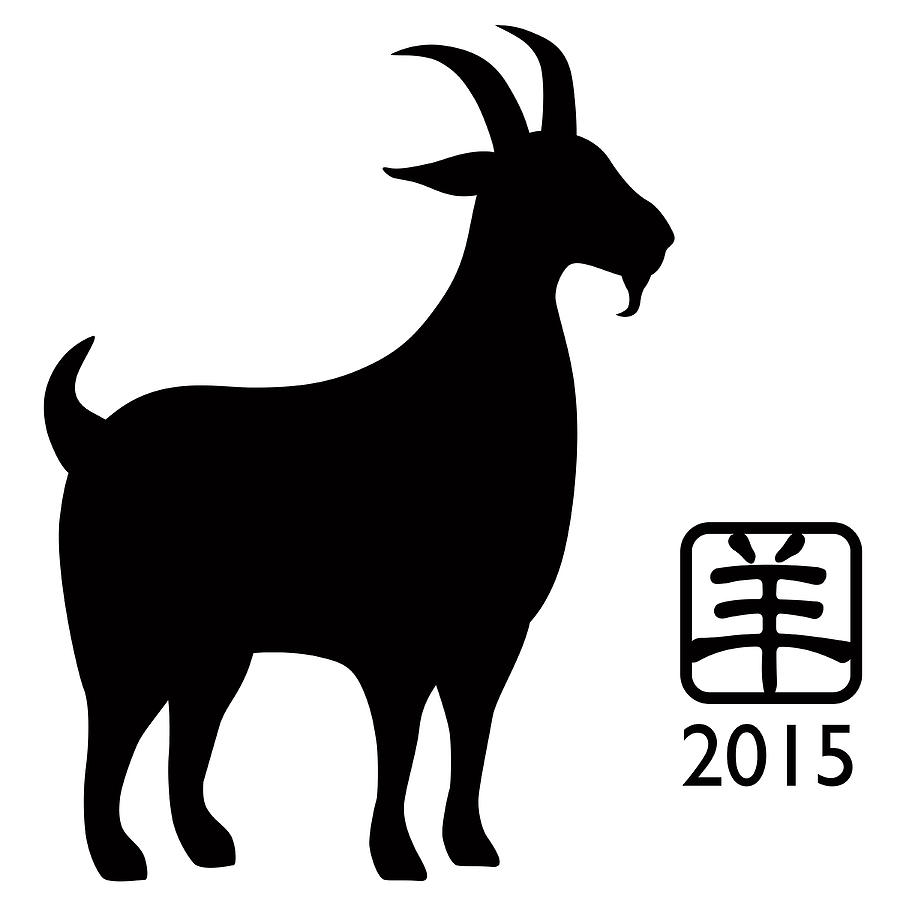 900x900 2015 Year Of The Goat Silhouette Photograph By Jit Lim
