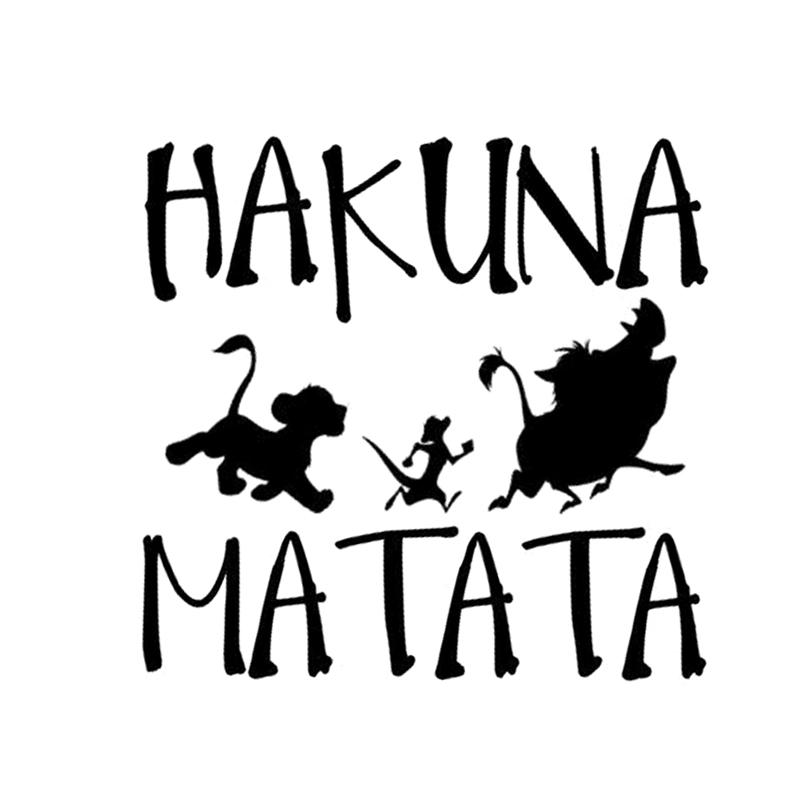 Hakuna Matata Silhouette