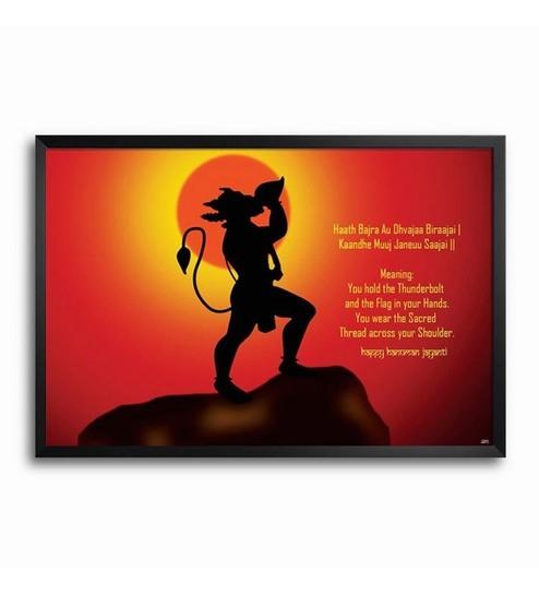 494x544 Bluegape Hanuman Mantra Framed Poster By Bluegape Online