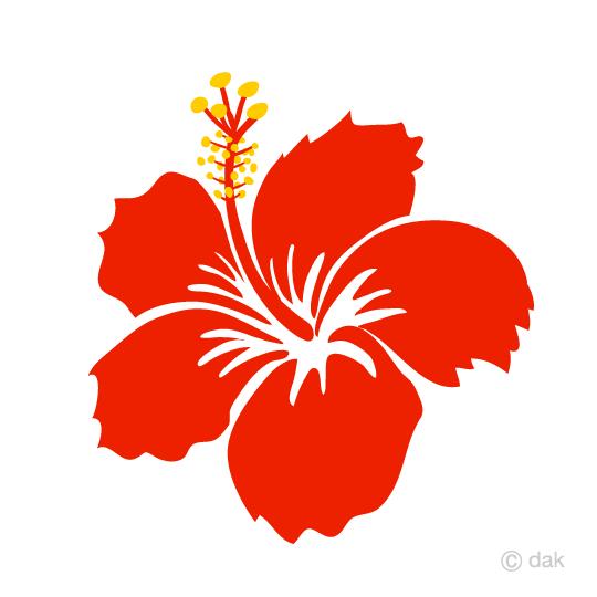 540x540 Free Hibiscus Clip Art Of Silhouette Cartoon Amp Clipart
