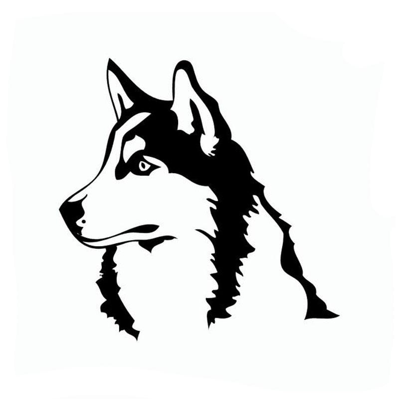 800x800 Farleopard Husky Dog Siberian Malamute Silhouette Wall Sticker
