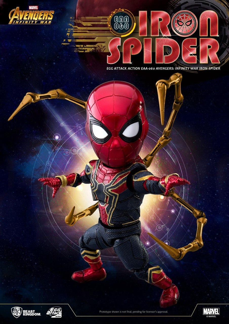 905x1280 Infinity War Egg Attack Iron Spider Action Figure (Promo