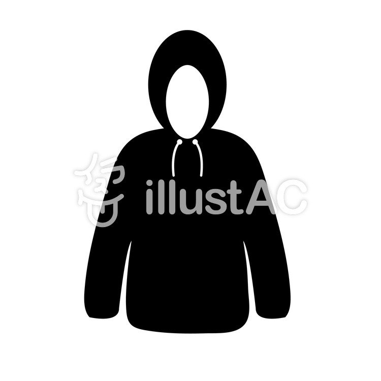 750x750 Free Cliparts Food, Silhouette, Jacket
