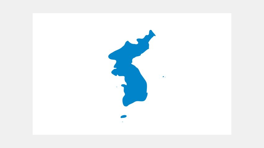852x479 Korean Unification Flag Is Under Fire From Protesting Japan Dezeen