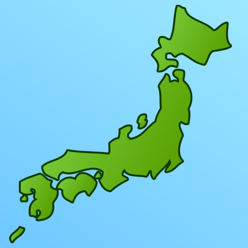 512x512 Silhouette Of Japan Emoji For Facebook, Email Amp Sms Id  12723