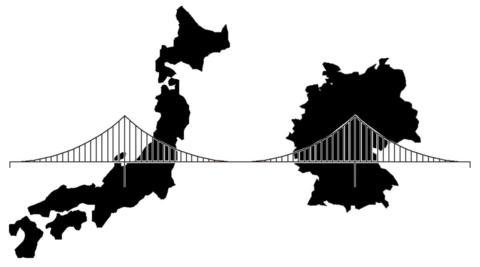 480x267 11th German Japanese Bridge Symposium 2016, Osaka Japan