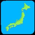 120x120 Silhouette Of Japan Emoji