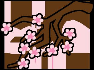 317x238 Free Svg File Sure Cuts A Lot 03.18.11 Cherry Blossoms