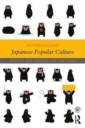 281x425 Introducing Japanese Popular Culture (Paperback)