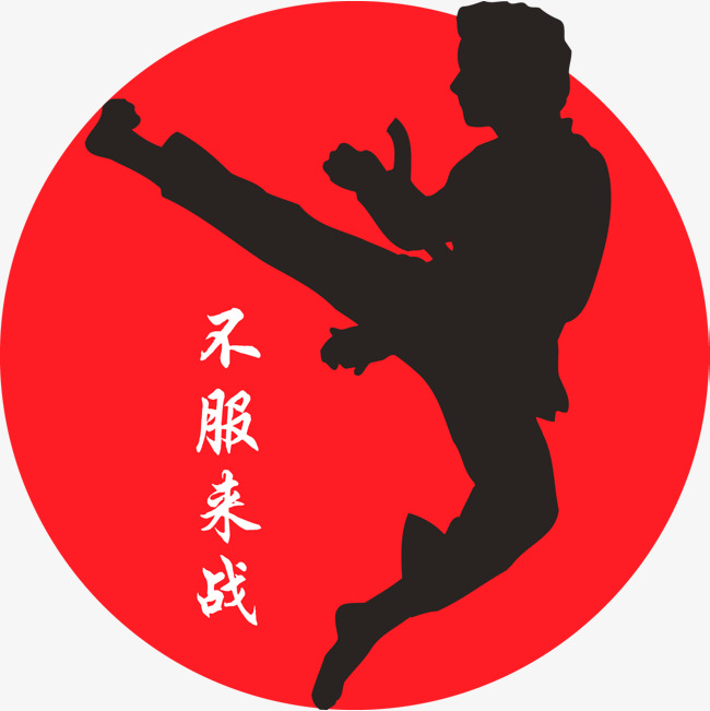 650x651 Japanese Warrior Vector, Red, Silhouette, Sun Png And Vector