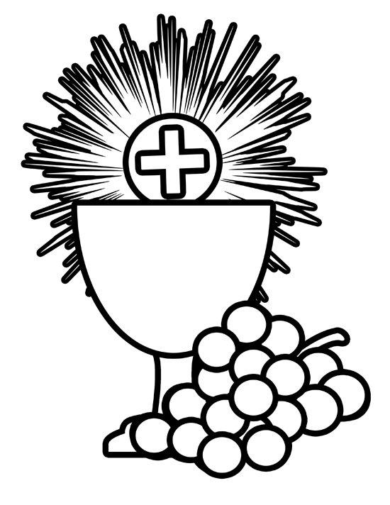 550x712 Catholic First Communion Cross Clip Art Clipart Library