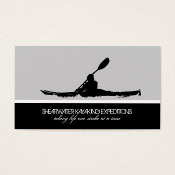 350x350 Kayak Business Cards Business Cards 100