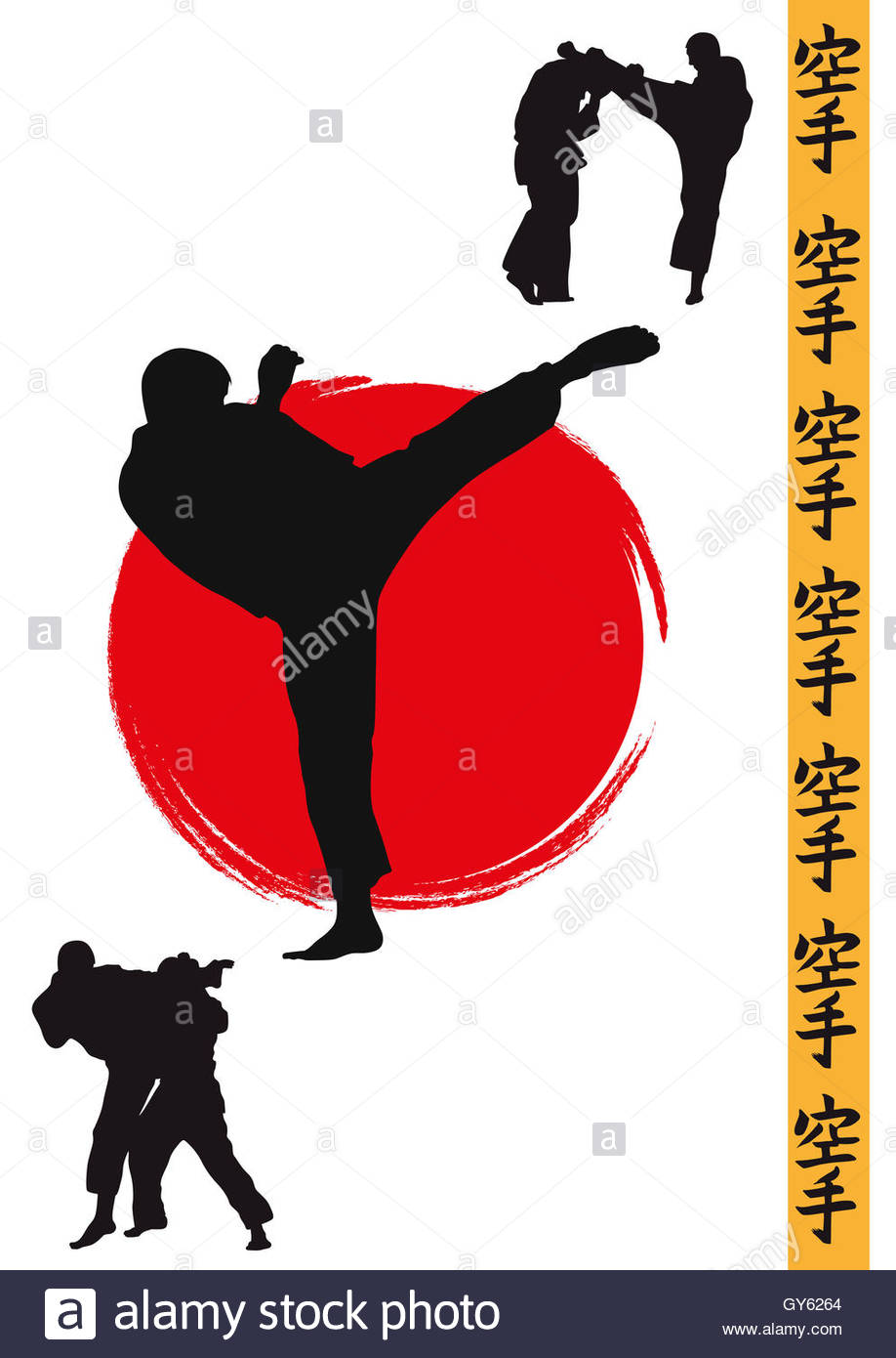 918x1390 Karate, Kick, Japanese, Sport, Background, Training, Silhouette