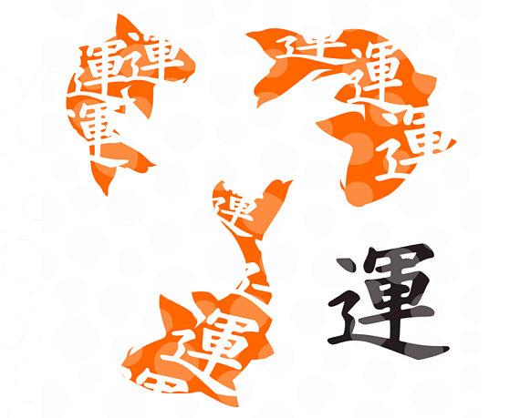 570x459 Koi Fish Svg, Japanese Koi, Fish Svg, Animal Svg, Kanji Svg, Fish