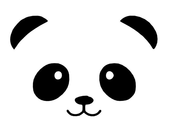738x565 Strijkapplicatie Panda Kung Fu Panda Birthday Party Ideas