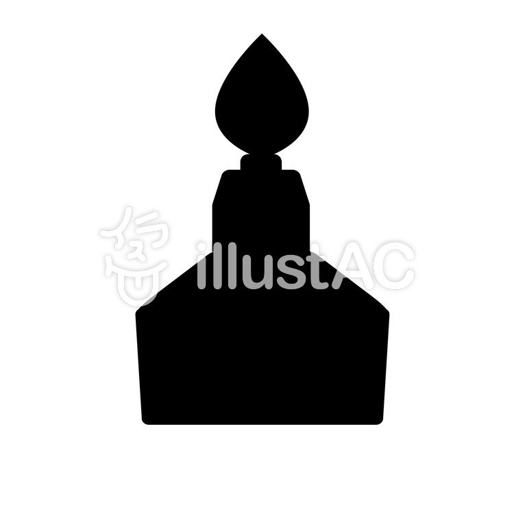 750x750 Free Cliparts Silhouette, Lamp, Alcohol Lamp