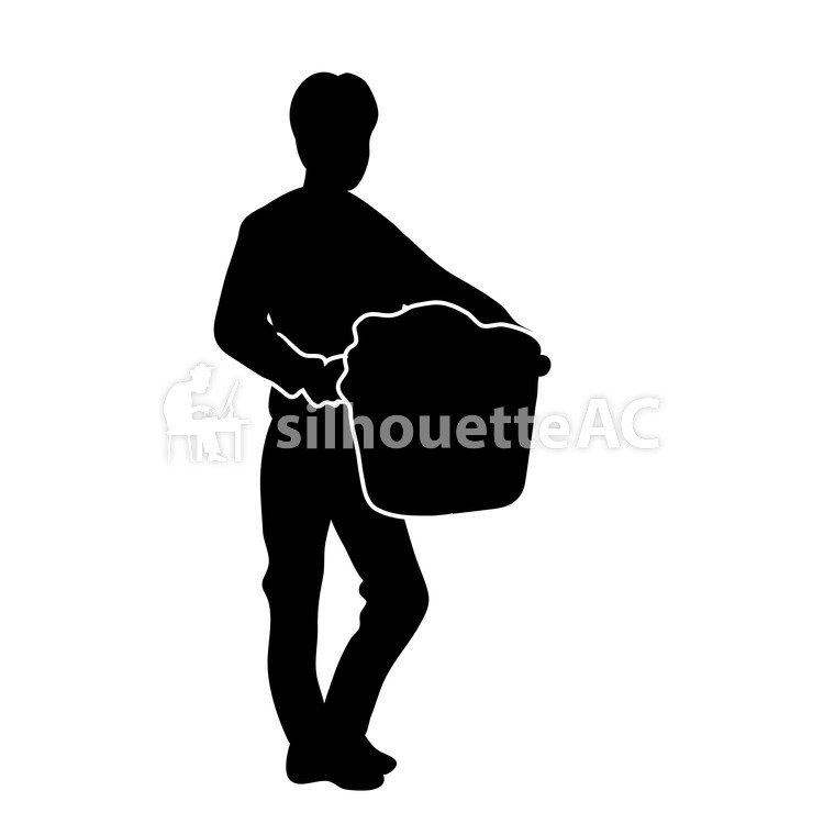 750x750 Free Silhouettes Basket, Icon, Cage