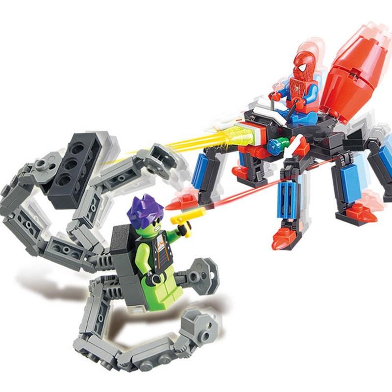 Lego Block Silhouette