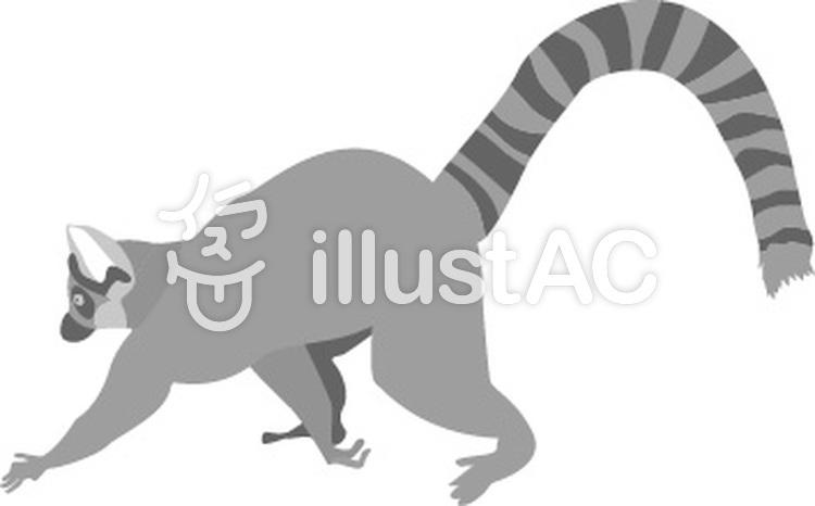 750x466 Free Cliparts Lemur, Landscape, Walking