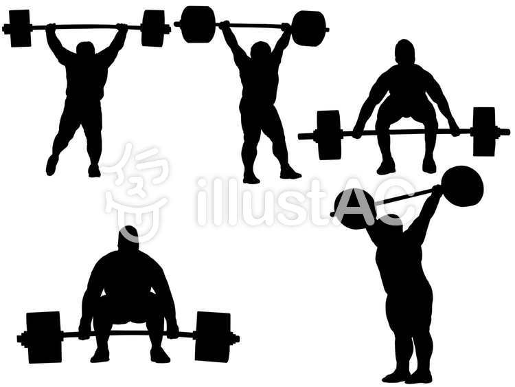 750x563 Free Cliparts Silhouette, Weightlifting