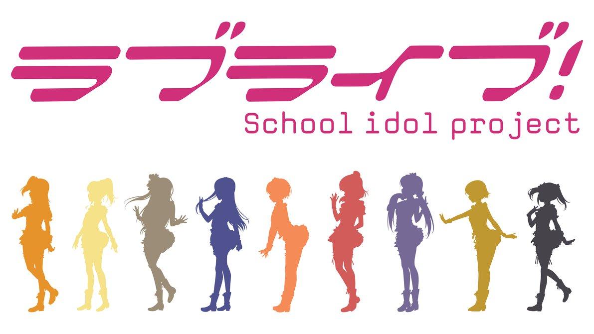 1191x670 Love Live! School Idol Project