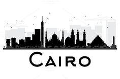 236x157 Mecca City Skyline Silhouette Skyline Silhouette, City Skylines
