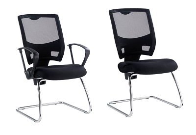 400x275 The Silhouette Visitor Chair , Office Chairs