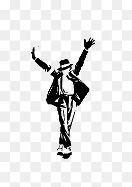 260x369 Micheal Jackson Png, Vectors, Psd, And Clipart For Free Download